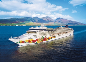 Norwegian Cruise Line's Newest Vessel: Pride of Hawaii